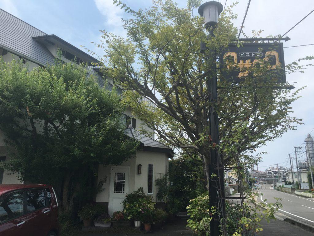新居浜のフレンチ料理「マザー・グース」