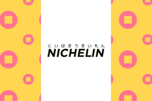 nichelin-niihama